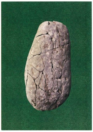 postcard swiss stone clayston Kintsugi