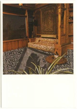 postcard interior 1