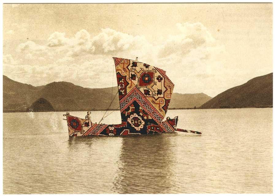 postcard lake egridir