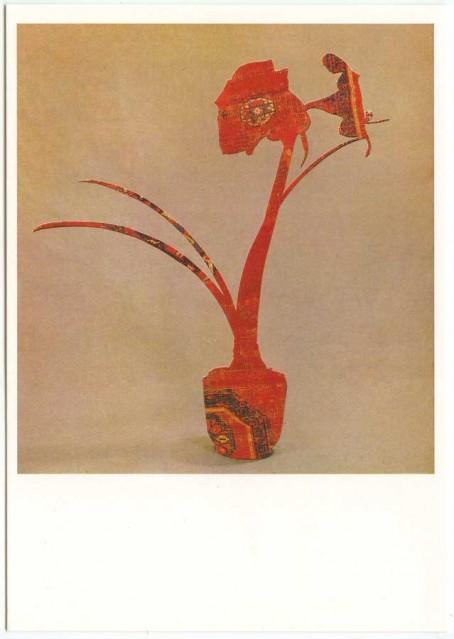 postcard amaryllis